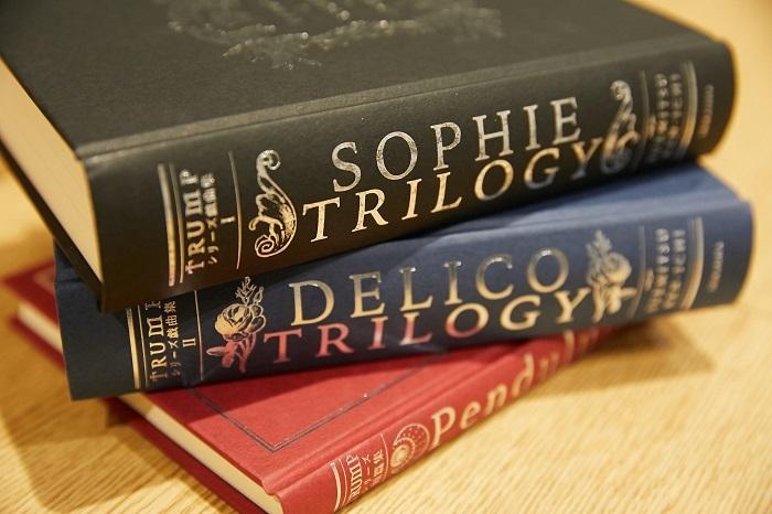 シリーズの戯曲集も発売されている