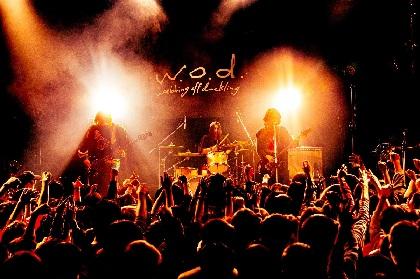 w.o.d. 最新作『1994』と共にまわったツアー最終公演、轟かせたロックンロールとその美学