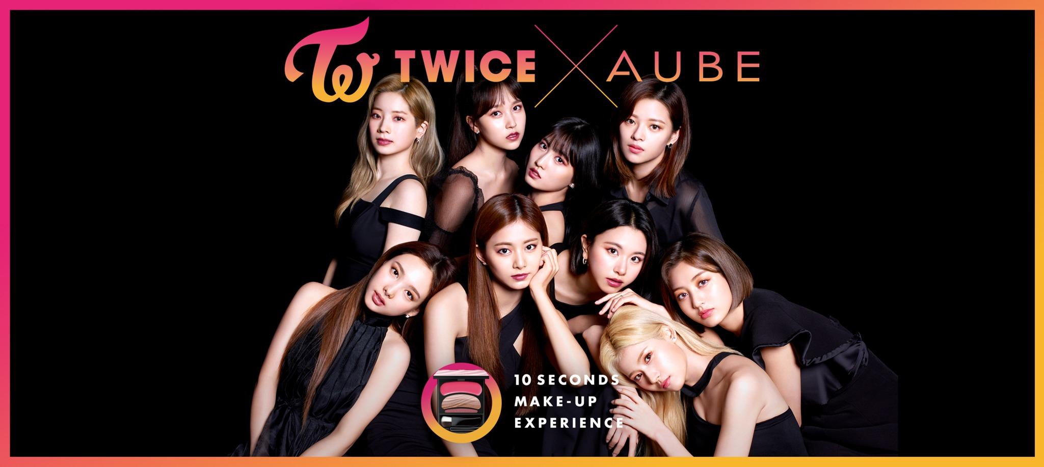 TWICE × AUBE