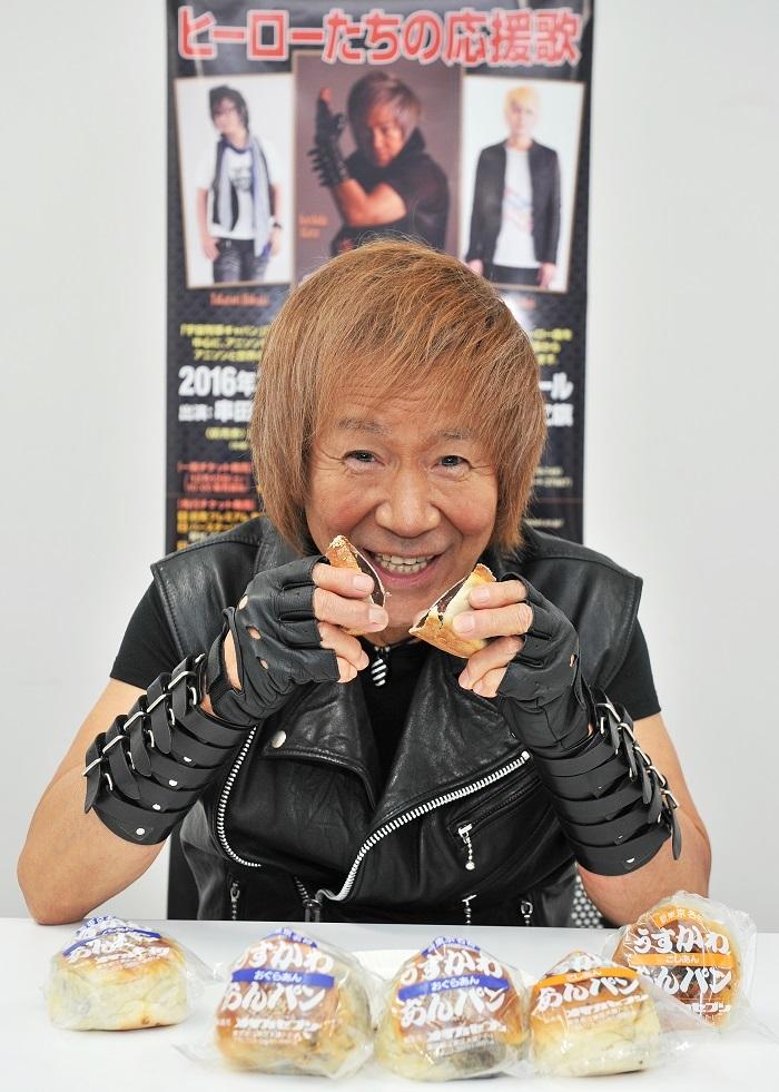 あんぱんを頬張る串田アキラさん 写真:読売新聞社提供