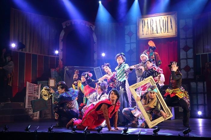 華やかに、怪しく『パラノイア★サーカス』開幕