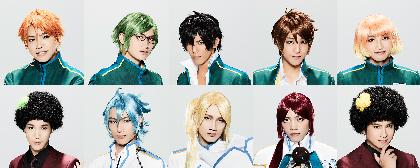 お米擬人化舞台『RICE on STAGE「ラブ⽶」〜Endless rice riot〜』オリジナルキャラクターのビジュアル解禁