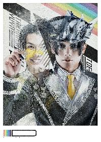 崎山つばさ、松田凌が出演 TXT vol.2 『ID』大阪・大千穐楽公演ライブ配信が決定