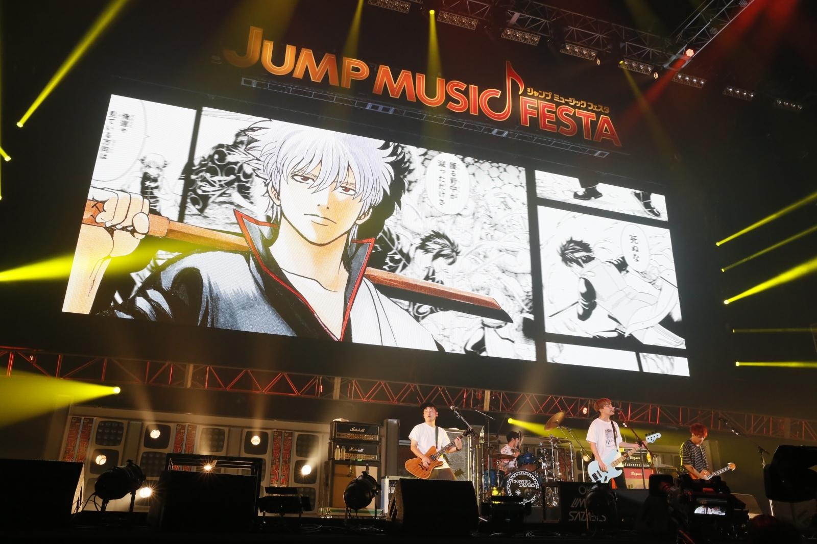 04 Limited Sazabys『JUMP MUSIC FESTA』