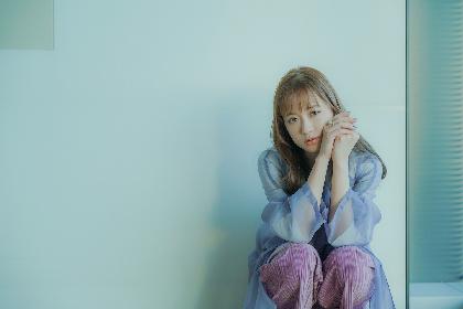 大原櫻子インタビュー 「コロナ禍で生活や価値観が大きく変わった中で生まれた」最新アルバム『l(エル)』を紐解く