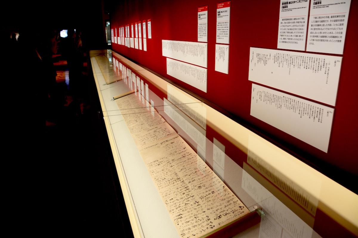 三章「龍馬の手紙を読む」展示風景