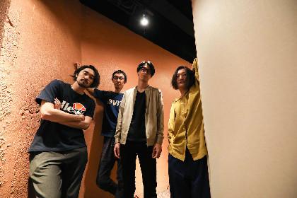髭 × 夜の本気ダンス 東名阪での対バンツアーを前にまずはウェブ上で前哨戦