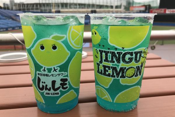 グリーン神宮球場レモンサワー(650円)