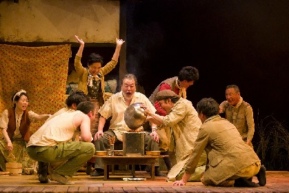 劇団 温泉ドラゴン、『SCRAP』公演中止に伴う発生した損害金支援のためのクラウドファンディングを開始