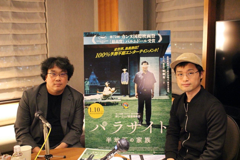 左から、ポン・ジュノ監督、荻上チキ氏