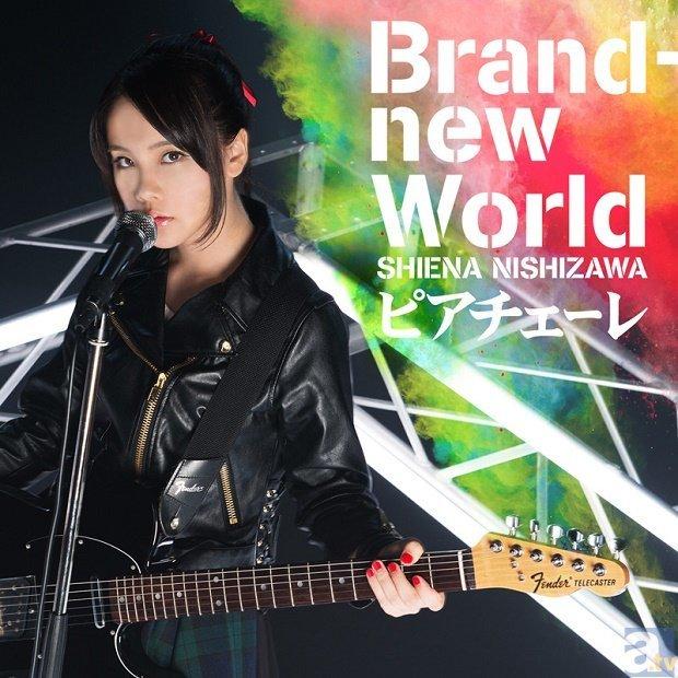 セカンドシングルを発売した西沢幸奏さん初の単独イベントが開催決定