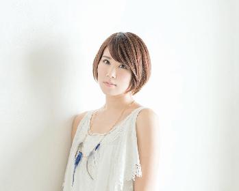 丸本莉子 歌声と人柄のギャップも魅力のシンガーは、いかにしてその歌を広げていくのか