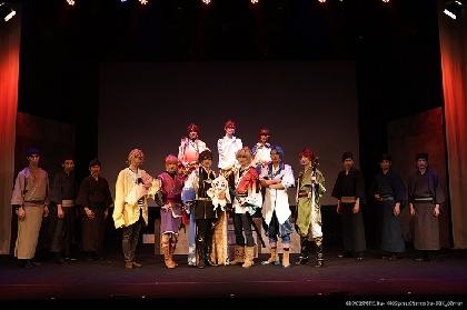 千葉瑞己、福山聖二のコメント&ゲネプロ写真が到着 『饗宴「茜さすセカイでキミと詠う~絆~」』開幕