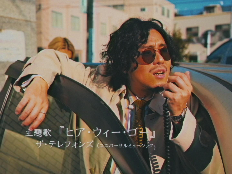 the telephones「Here We Go」MV