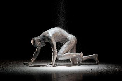 室伏鴻を追悼し、ダンスを未来へ繋ぐイベント開催