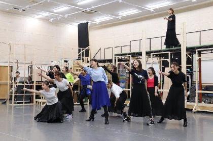 【特集企画】A New Musical『FACTORY GIRLS~私が描く物語~』The road to the opening<No.6>二幕歌稽古~ブロック稽古レポート