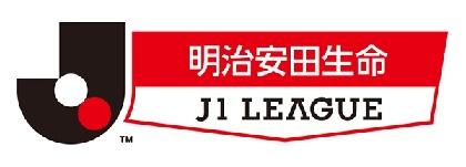 J1は史上初の平日開幕! 2月23日はサガン鳥栖 vs ヴィッセル神戸
