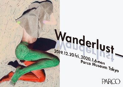 PARCO MUSEUM TOKYOオープニング企画展第2弾は蜷川実花、日比野克彦ら国内外のアーティストが共演するグループ展『Wanderlust』