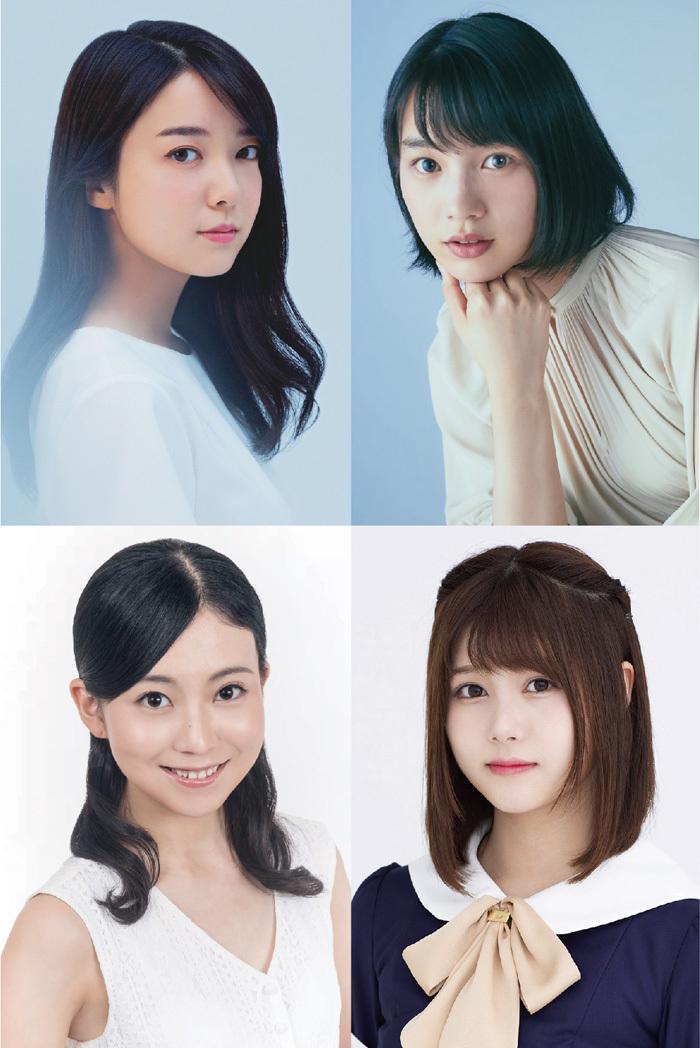 (上段左から)上白石萌音、のん(下段左から)熊谷彩春、伊藤理々杏(乃木坂46)
