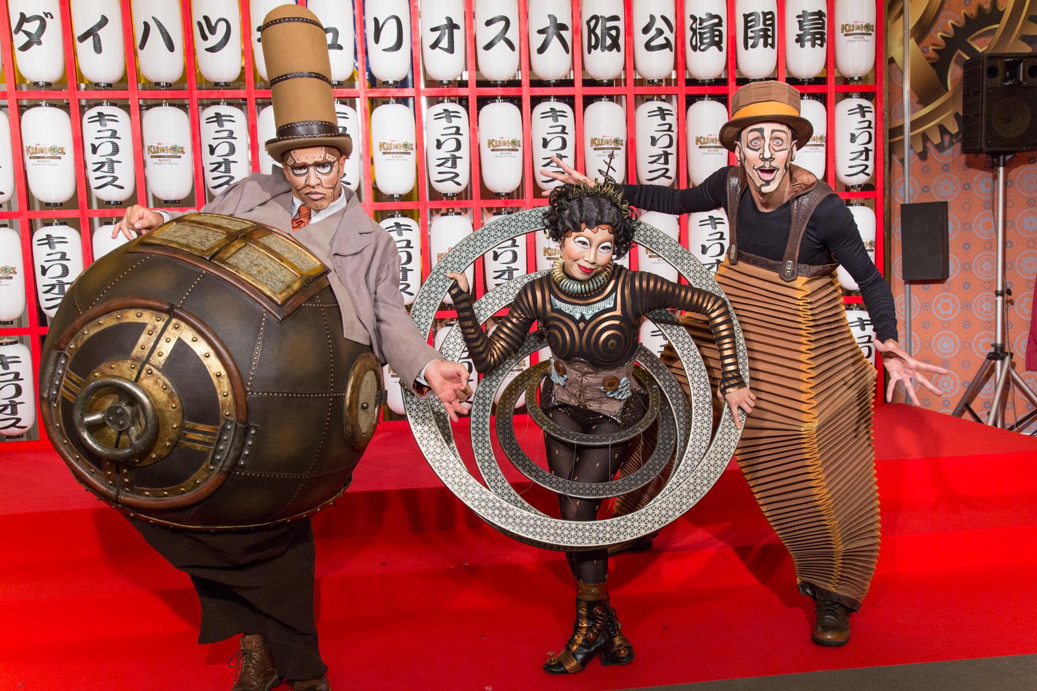 (左から)メインキャラクターのミスター・マイクロコスモス、クララ、ニコ