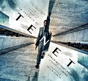 クリストファー・ノーラン監督『TENET テネット』全米に先駆け欧州・アジアから順次公開へ メイキング本の発売も決定