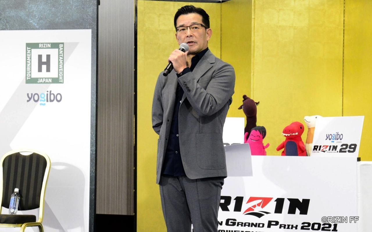 トーナメントの詳細を発表する榊原信行CEO (C)RIZIN FF