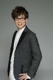 山寺宏一が黒猫の声を担当 銀座の名店が舞台の心温まるオリジナルドラマ『銀座黑猫物語』7月16日放送開始