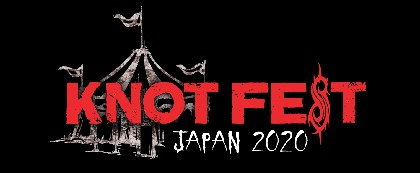 スリップノット主催『KNOTFEST JAPAN』2020年3月に開催決定!