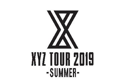 『XYZ TOUR 2019 -SUMMER-』 追加出演アーティストとして天月-あまつき-、そらる、まふまふら7組を発表