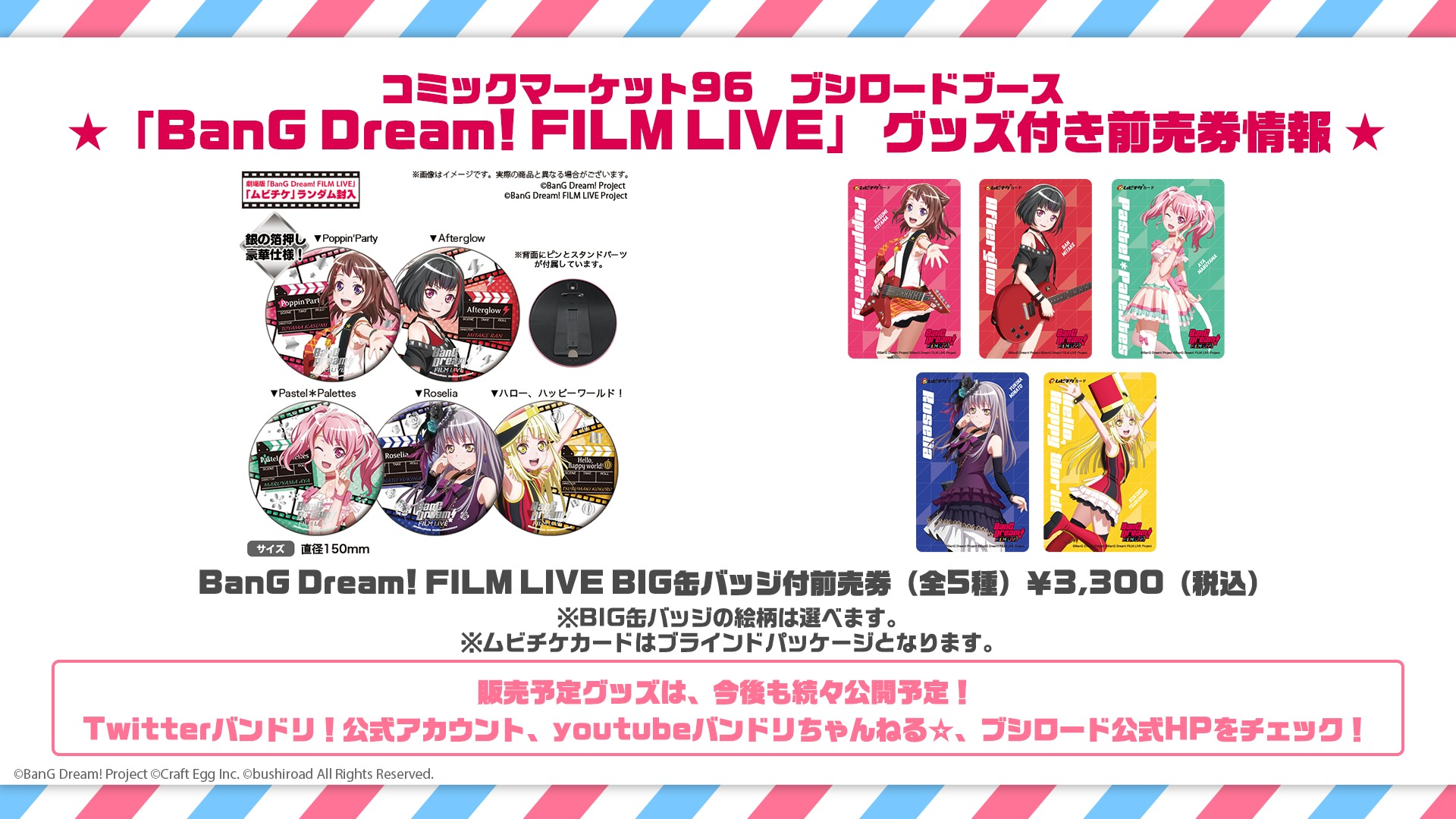 (C)BanG Dream! Project (C)Craft Egg Inc. (C)BanG Dream! FILM LIVE Project (C)bushiroad All Rights Reserved.