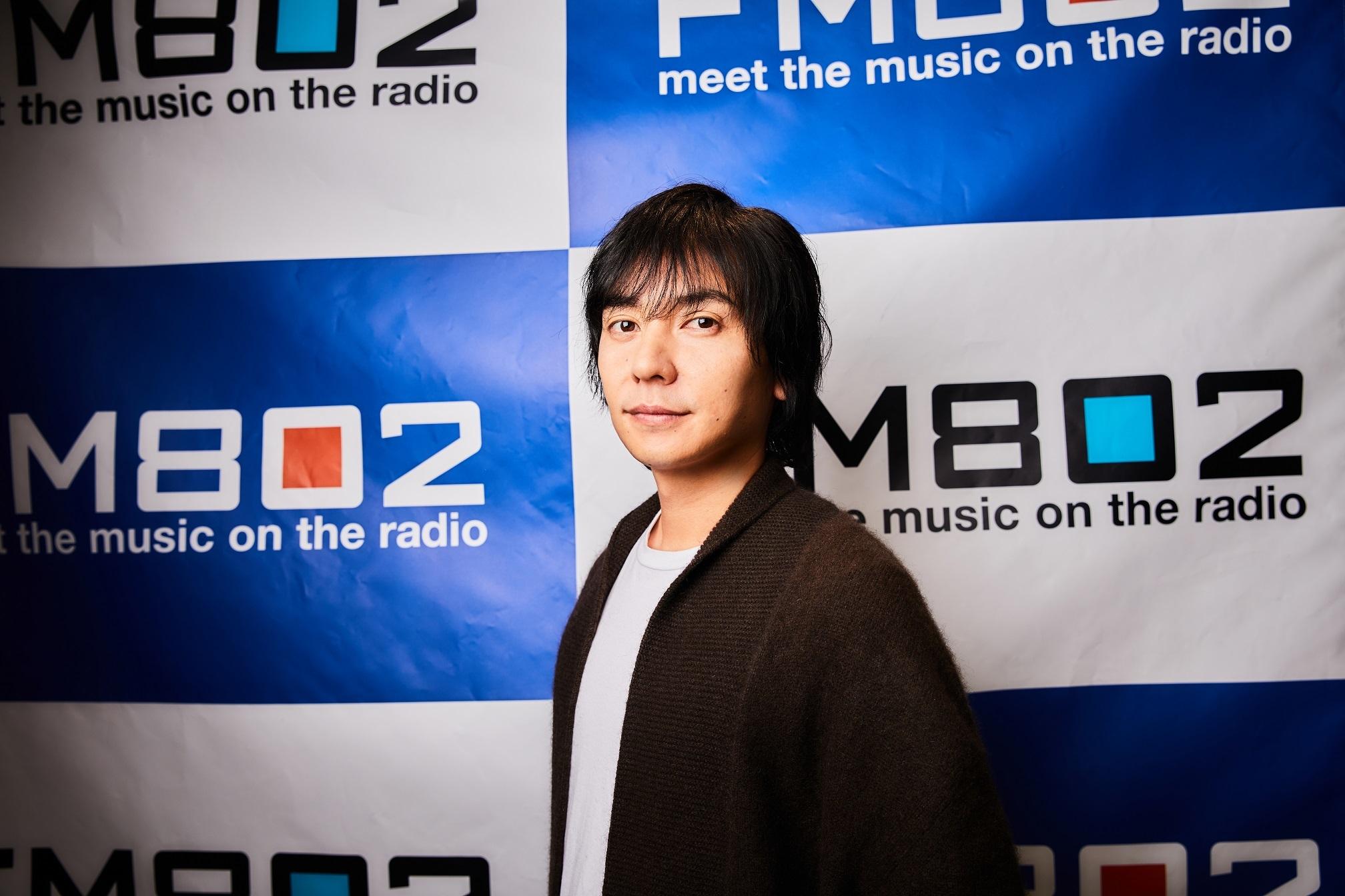 『FM802 Radio Fields』DJ:山村隆太