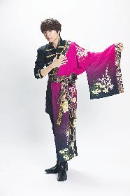 山崎育三郎、初のダンスカバーアルバムの詳細を発表 城田優らも参加