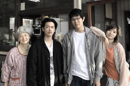 佐藤健が慟哭し、鈴木亮平、松岡茉優らが感情を爆発させる 映画『ひとよ』本予告を公開