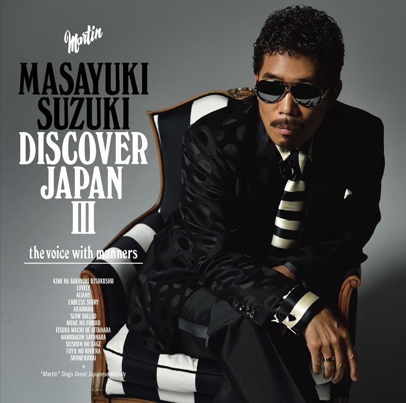 『DISCOVER JAPAN Ⅲ ~ the voice with manners ~』通常盤