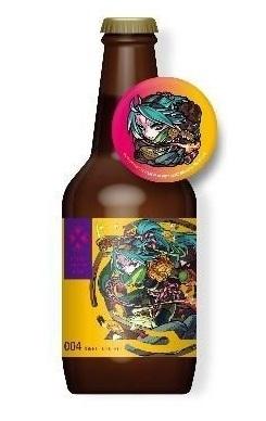 XFLAG LIMITED BEER 禁術GOLDEN ALE【オリジナルボトルオープナー付き】(税込1,000円)
