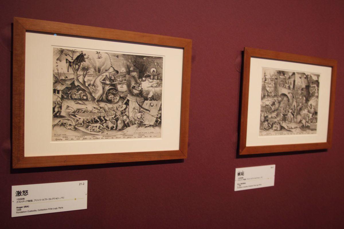 左:ピーテル・ブリューゲル〔原画〕ピーテル・ファン・デル・ヘイデン[彫板]《激怒》1558年、エングレーヴィング、紙 右:同《嫉妬》1558年頃、エングレーヴィング、紙