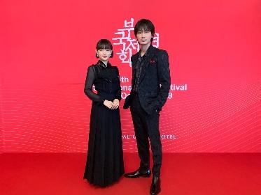 綾野剛&杉咲花が韓国・釜山国際映画祭のレッドカーペットに登場 「映画は国境や国などを超える力を持っている」