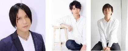 西中葵、御堂耕平、高橋空が舞台『だめんずウォーカー2020』に出演決定