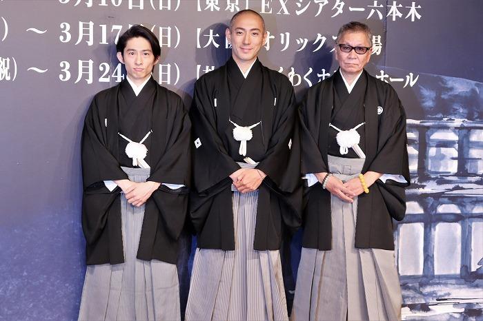 (左から)三宅健、市川海老蔵、三池崇史