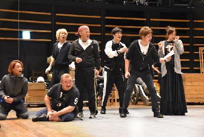 ブラッシュアップされたオリジナルミュージカル『HEADS UP!/ヘッズ・アップ!』稽古場レポート