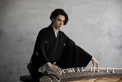 箏アーティスト・LEO、10月に紀尾井ホールにてリサイタル開催が決定 6/26『題名のない音楽会』に出演
