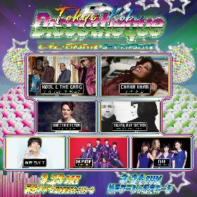 オトナが楽しめるフェス『ディスコティック』に荻野目洋子、DA PUMP、MAXが参戦