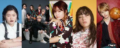 葵わかな、神尾楓珠、モトーラ世理奈、富田望生、BALLISTIK BOYZのこれからに迫る『VOGUE GIRL』新企画がスタート