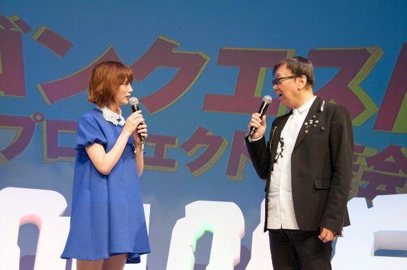 コアな質問を堀井さんにぶつける本田翼さん
