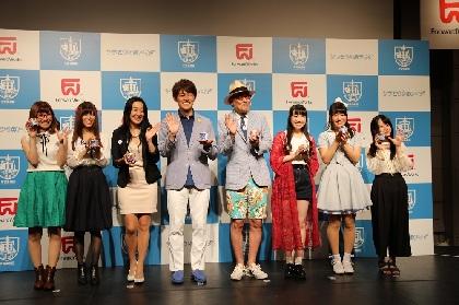 広井王子原作・総監督の新作ゲーム『ソラとウミのアイダ』制作発表会 メディアミックスも予定