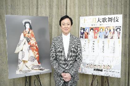 坂東玉三郎「歌舞伎俳優は何十年の世界ですから」~『十二月大歌舞伎』取材会レポート『日本振袖始 大蛇退治』の見どころも