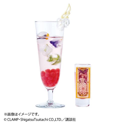 クロウカードカクテル花(フラワー) 1,242円(税込)