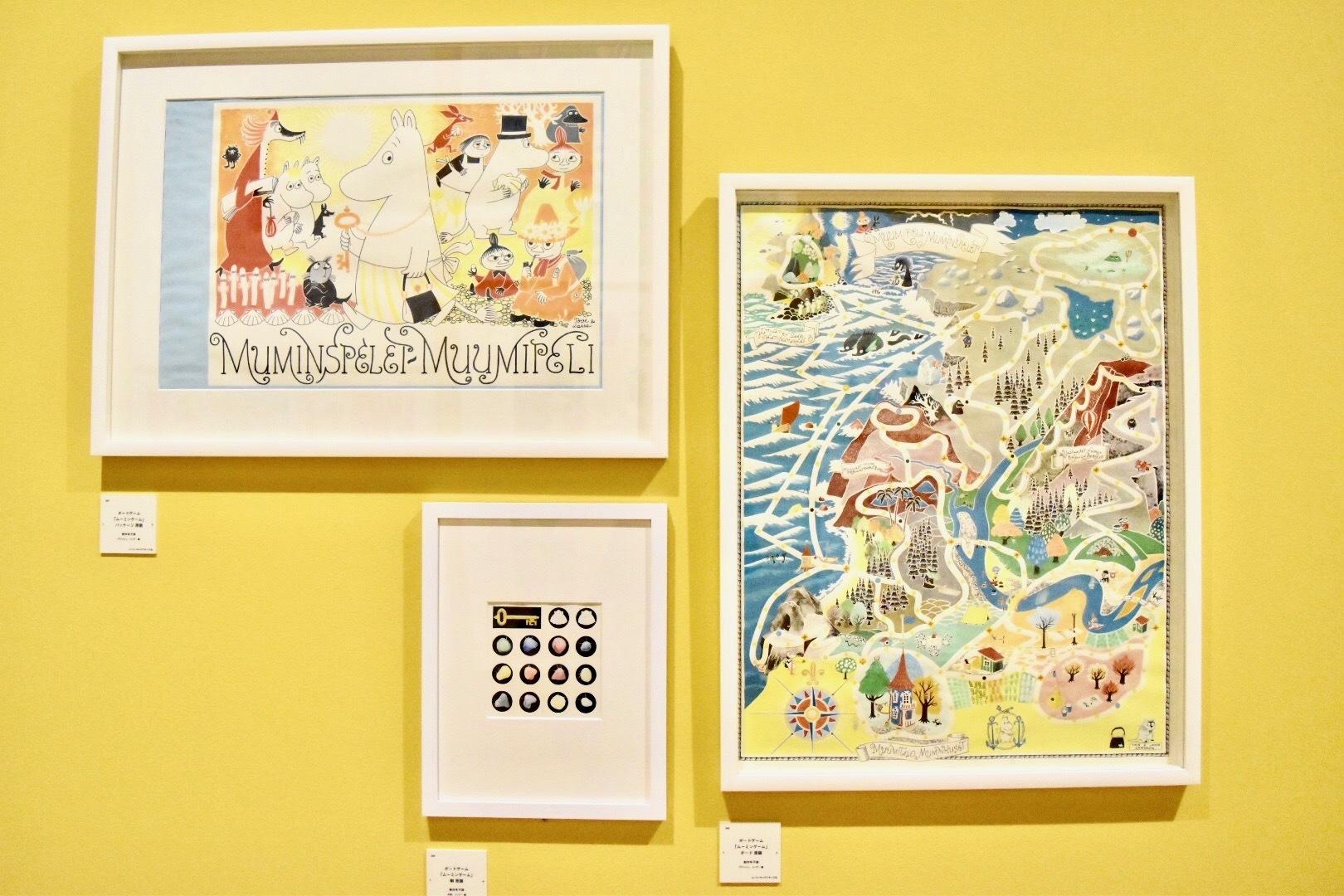 ボードゲーム「ムーミンゲーム」パッケージ(左上)、駒(左下)、ボード(右)の原画 いずれも制作年不詳 ムーミンキャラクターズ社