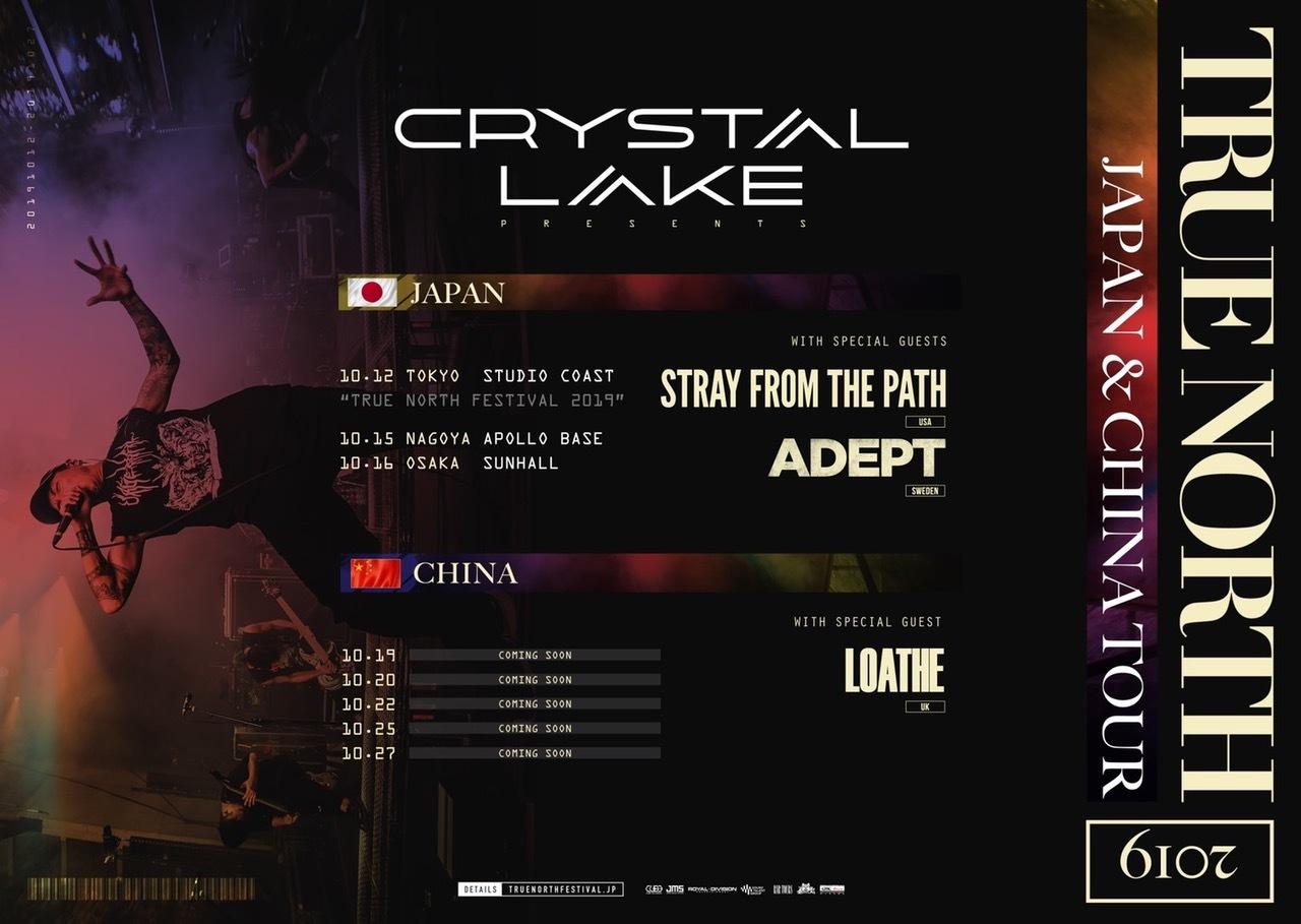 True North Japan & China Tour 2019