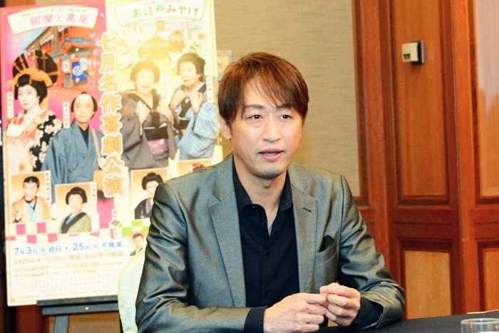 七月名作喜劇公演「紺屋と高尾」喜多村緑郎